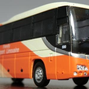 バスタ新宿のリムジンバスはセレガーラだった!?