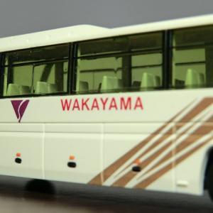 バスコレ初の和歌山バス!日野セレガ&いすゞガーラの見分け方をご紹介!