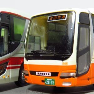 【バスコレ】羽田空港と言えば「リムジンバス(東京空港交通)」です!