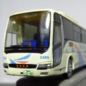 【バスコレ】成田国際空港行きの「京成バス」 ダイムラー製エンジン搭載