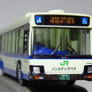 <JB053>全国バスコレクション【ジェイアールバス関東】 ISUZU ERGA