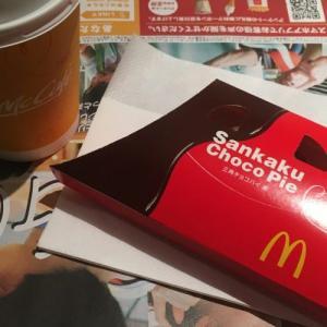 マクドナルドのコーヒーが変わった!?しかもSサイズが無料だった