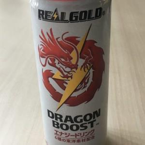 リアルゴールド ドラゴンブーストを飲んでみた
