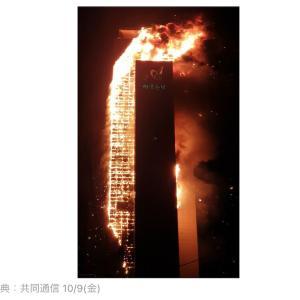 韓国の高層マンション火災