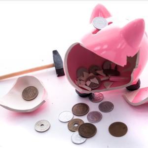 旅行に行くためのお金の貯め方、増やし方