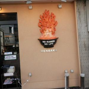 だから私は京都へ3