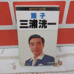 カセット紀行(聴こう)39