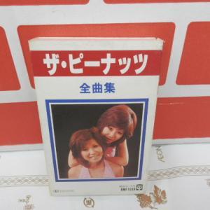 カセット紀行(聴こう)40