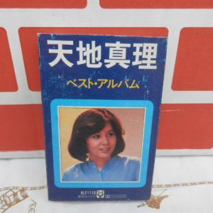 カセット紀行(聴こう)43