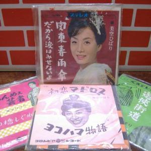ひばりさん命日!関東春雨傘