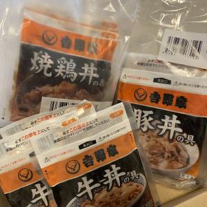 【株主優待&宅配】吉野家の牛丼届いたよ!パルシステムでも買えるけど違いはあるの?