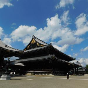 最近のおでかけ★京都の東本願寺に行ってきました。