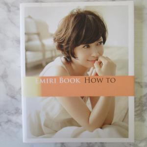 EMIRI BOOK HOW TO /辺見 えみり