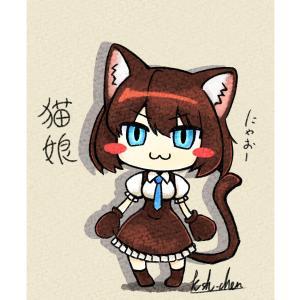 HPオリキャラ紹介に猫娘を追加しました