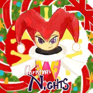 懐かしさに爆発 クリスマスナイツ