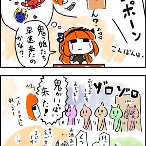 鬼は内…?4コマ漫画