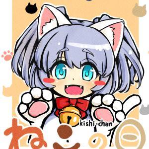 猫の日の猫娘