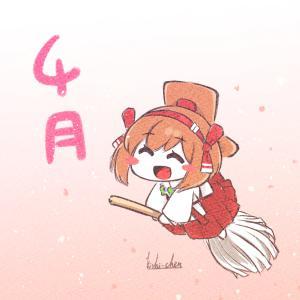 ( ^ω^ )