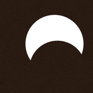 今日は部分日食…見逃すと10年後だよ