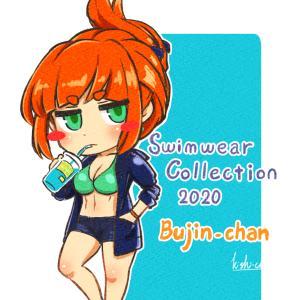 水着コレクション2020 武人ちゃん