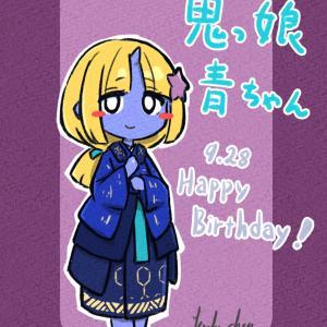 青鬼っ娘誕生日