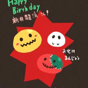 HappyBirthday新井さん