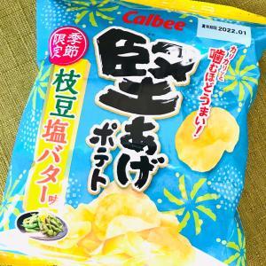 堅あげポテト枝豆塩バター味