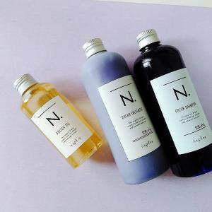 【紫シャンプー口コミ】セルフケアで美容院代を節約する!N.エヌドットのムラシャンを使ったらすごかった!!