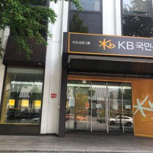 韓国で銀行口座作るときの注意!