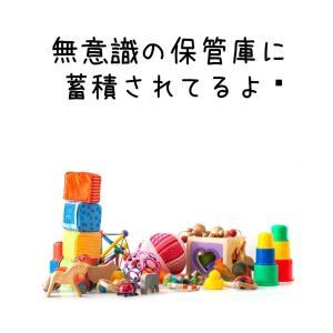願いがどんどん叶っていく♡【オンライン/起業】