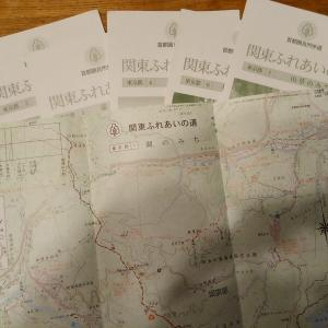 関東ふれあいの道 の 地図