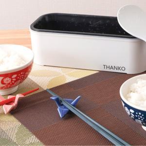 オフィスで炊きたてのご飯を!手軽でコンパクトな弁当箱炊飯器とは?
