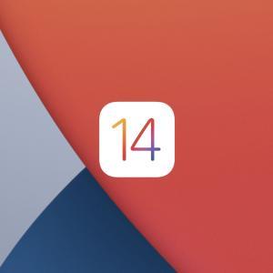 【iOS14完全まとめ】ウィジェットや背面タップなど新機能多彩~iPhone~