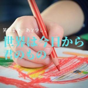 映画「世界は今日から君のもの(ネタバレ・あらすじ)」門脇麦のかわいい成長が微笑ましい!
