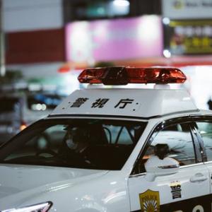 警察の張り込み捜査に遭遇(ドラマとは違う?)