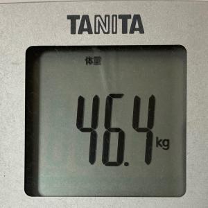 目指せナイスバディ!続ければ、なれる!~現在46.7kg