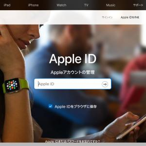 iPhoneユーザーになりました!~iPhoneを使い始めるときの注意点~