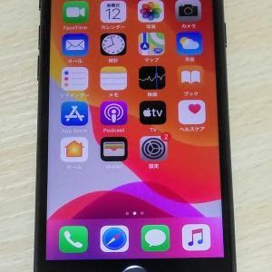 iPhoneユーザーになりました!~お外でもiPhone「SIMフリー」その1~