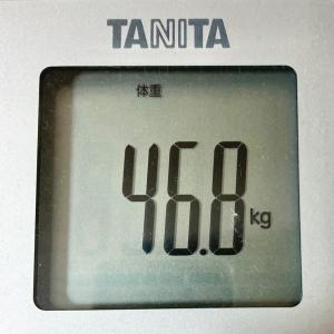 目指せナイスバディ!続ければ、なれる!~現在45.5kg
