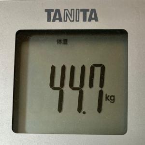 続ければ、なれる!~現在44.2kg