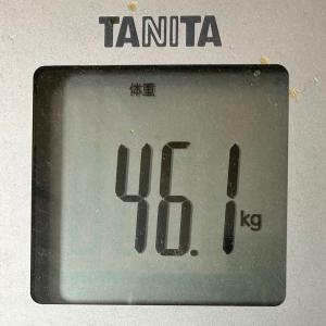 続ける!叶える!~現在45.6kg