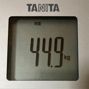 ダイエット記録:続ける!叶える!~現在44.8kg