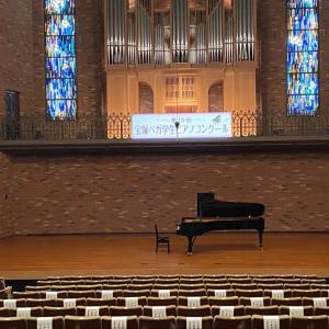 第19回宝塚ベガ学生ピアノコンクール予選第1日