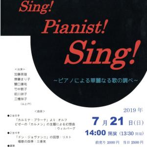 Sing! Pianist! Sing!
