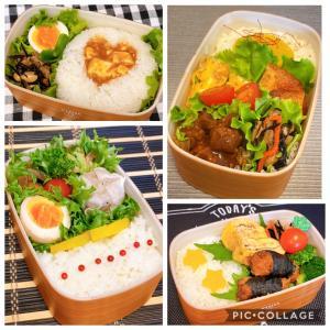 ハートの麻婆豆腐弁当 〜2月のお弁当(その3)〜