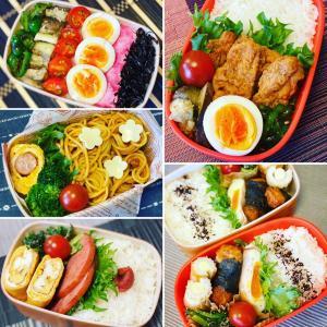 マニュアル付きのお弁当(2020年3月のお弁当〜その4〜)
