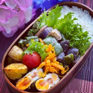 【お弁当動画】#43 夏野菜の味噌炒め弁当 [Michelle's Bento]