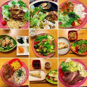 【あすけん】カロリー管理アプリを入れてから2週間で2キロ減!【ダイエット】