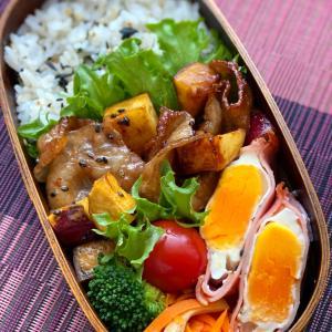 【お弁当動画】#60 サツマイモと豚肉の照り煮弁当 [Michelle's Bento]