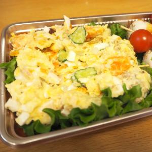 【ホットクック】無水茹でが便利すぎる!公式レシピ「ポテトサラダ」はリピ確定